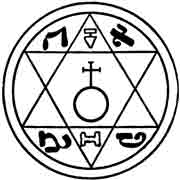 FATHER PENTACLE